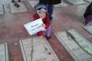 حضور کودکان بر مزار شهدای شهر خمام