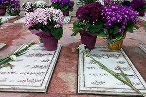 تصویر / مزار شهدای خمام در نوروز ۱۳۹۴